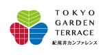 東京ガーデンテラス 複合施設 ブランディング