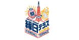 東京タワー 縁日テラス ビアガーデン ブランディング